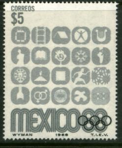 MEXICO 1000, $5P 1968 Olympics, Mexico City Mint, NH (958)