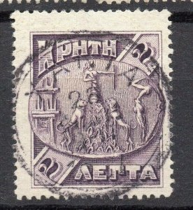Crete 1905 Early Issue Fine Used 2l. NW-14367