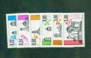Bulgaria 4153-8 MNH CV $2.10 BIN $1.25