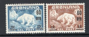 Greenland 1956 Polar Bear Surcharge Set of 2 Mint H