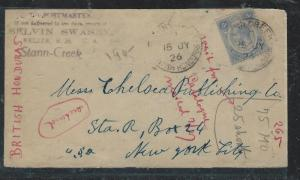 BRITISH HONDURAS (P1106B) 1926 KGV 5C STANN CREEK TO USA