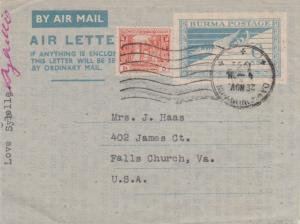 Burma 1a Bell on 6a Mythical Bird Air Letter 1952 Airmail to Falls Church, Va...