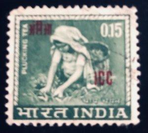 India International Commission in Laos & Vietnam Scott#6 F/VF Used  Cat. $0.40+