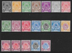 MALAYA PERLIS SG7/25 1951-5 DEFINITIVE SET TO $1 MTD MINT