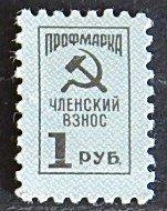 ProfMarka Russia, (№1262-Т)