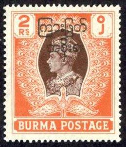 Burma Sc# 82 MH overprint 1947 2r King George VI