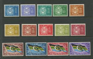 STAMP STATION PERTH South Arabia #1-16 Definitive Issue 1965 MVLH  CV$42.50