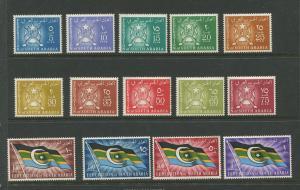 STAMP STATION PERTH South Arabia #1-16 Definitive Issue 1965 MVLH  CV$42.50