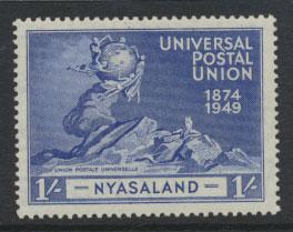 Nyasaland SG 166    Mint lightly  Hinged