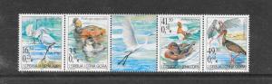 BIRDS - SERBIA #273  MNH