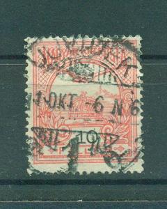 Hungary sc# 72 (1) used cat value $.25