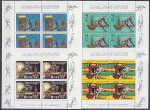 1979 Libya 767KL-770KL 1980 Olympic Games in Moscow 15,00 €