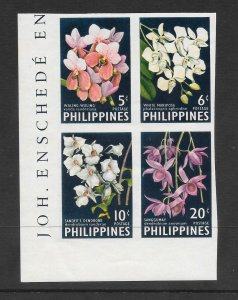 Philippines #853b Mint NH Imperf block of 4 Orchids  2017 CV $4.50+