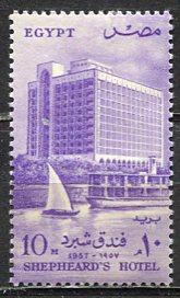 Egypt 1957: Sc. # 398; **/MNH Cpl. Set