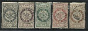 Korea 1903 values to 5 cheun used