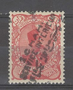 COLLECTION LOT # 4263 IRAN MI#223 SW#255 MH 1906 FISCAL PURPOSE BLACK OVERPRINT