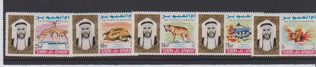 UMM AL QIWAIN SET OF STAMPS MNH  LOT#465