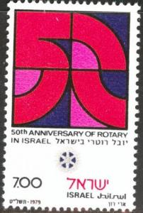 ISRAEL Scott 728 MNH** 1978 Rotary stamp without tab
