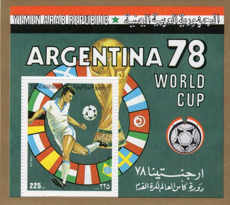 Yemen 1980 Mi#Bl.197 World Cup Argentina '78 Souvenir Sheet Perforated MNH