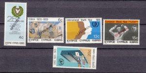 J28409 1985 cyprus mnh specimen set #657-61