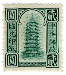 (I.B) China Revenue : Money Order $2