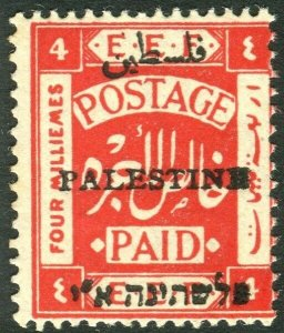 PALESTINE-1920 4m Scarlet PALESTINB OVPT VARIETY.  An unmounted mint  Sg 18d