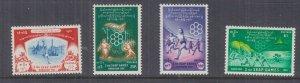 BURMA, 1961 South East Asia Peninsular Games set of 4, lhm.