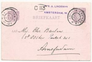 Netherlands H&G #12 Postal Stationery Jubilee Cover 1898