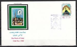 Persia, Scott cat. 2203. Moslem Unity Week issue. First day cover.