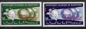 Mauritania  316-17 1974 set 2  VF  NH