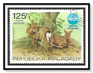 Madagascar #C145 Airmail CTO