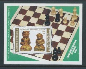 St. Thomas & Prince Isl. #625 NH Karpov-Kortchnoi Chess Championship
