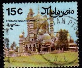Malaysia - #134a Ubudlah Mosque - Used