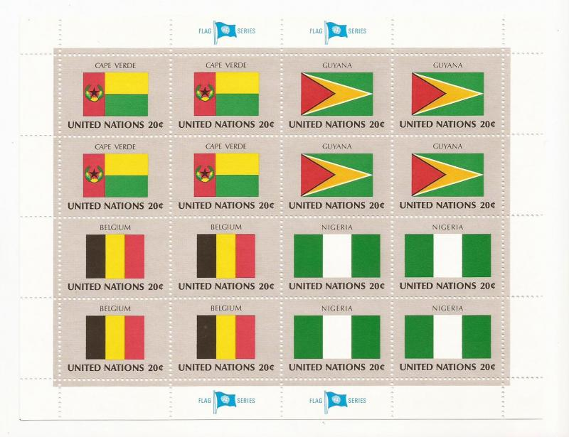 1982 UN NY - Mini Sheet Set United Nations Flags Series #374 - 389