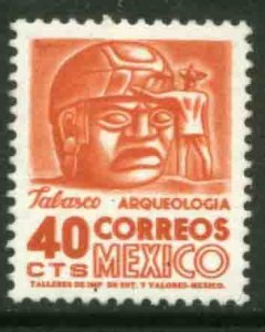 MEXICO 880, 40¢ 1950 Def 8th Issue Fosforescent glazed. MINT, NH. F-VF.
