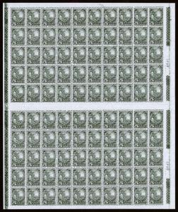 Mexico Scott 698 (1934) Natl. University Issue 5c Dark Green Sheet, Mint NH VF C