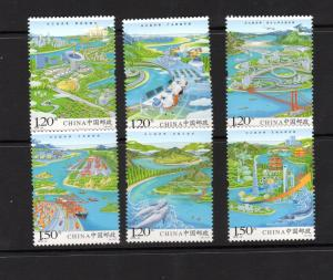 China   Yangtze River  6 var..mnh