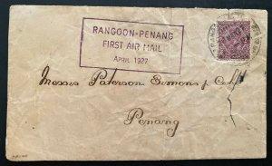1927 Ragoon Burma India First Flight Airmail Cover FFC To Penang Malaya