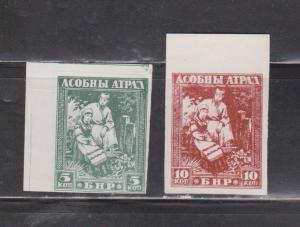 BELARUS Unissued Stamps - Mint - Imperforate