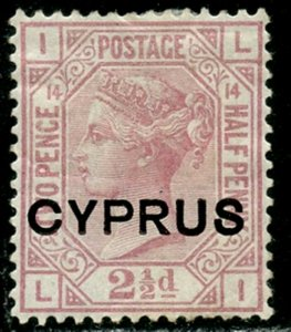 CYPRUS Sc#3 1880 Overprint on GB #67 OG Mint Hinged