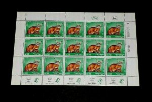 1967, ISRAEL #359,  NATURE RESERVES ISSUE, 0.18, SHEET/ 15 , MNH, NICE! LQQK!