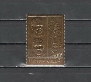 Ras Al Khaima, Unlisted. J. Kennedy & W. Von Braun with Space Rocket. Gold Foil.