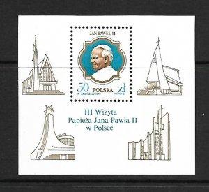 Poland MNH S/S Pope John Paul II 1987