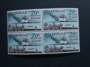 PHILIPPINES-1967 SC#C94- ERUPTION OF TAAL VOLCANO   -MNH BLOCK- VERY FINE