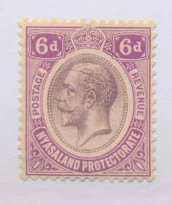 Nyasaland Protectorate Stamp Scott #31, Mint Hinged - Free U.S. Shipping, Fre...