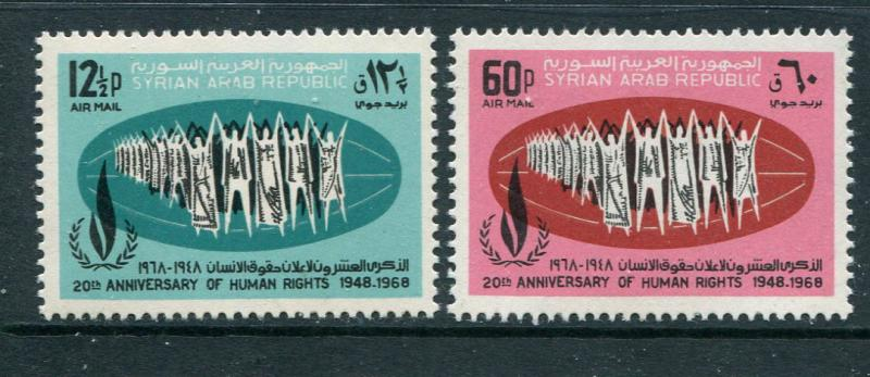 Syria #C402-4 MNH - Penny Auction