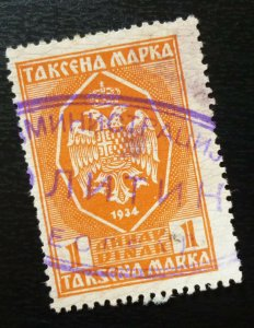 Yugoslavia Serbia Revenue Stamp  C12