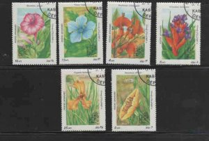 AFGHANISTAN #1146-1152  1985  FLOWERS         MINT VF NH  O.G  CTO