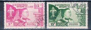 Laos 54-55 Used King Sisavang-Vong 1959 (HV0369)