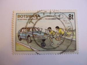 Botswana #487 used